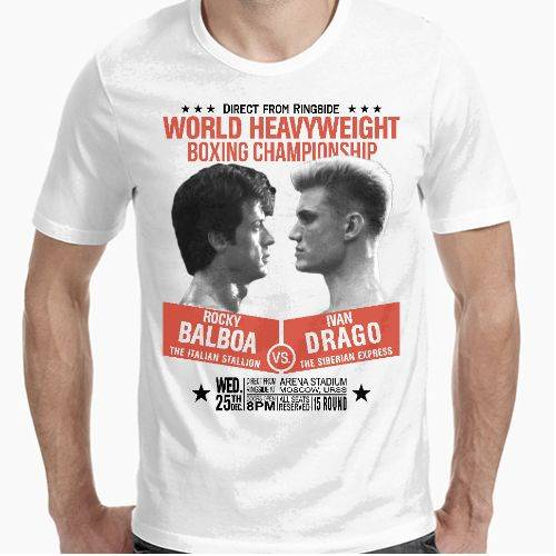 https://media2.positivos.com/135691-thickbox/rocky-balboa-vs-ivan-drago-5.jpg