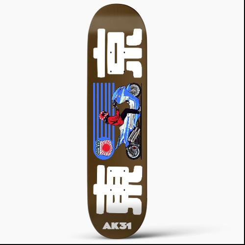 https://media3.positivos.com/169098-thickbox/scooter-japonesa.jpg